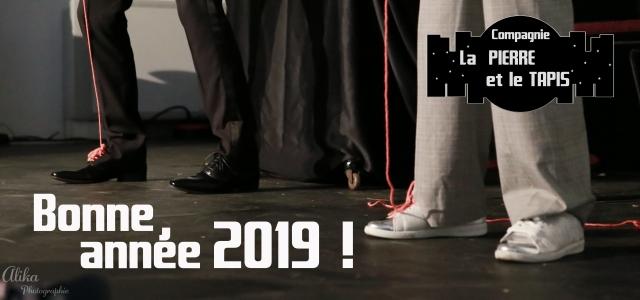 compagnie la pierre et le tapis - meilleurs voeux 2019 2 copie
